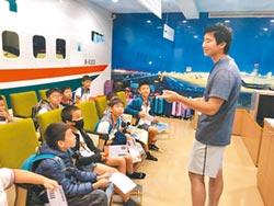 宜蘭雙語學校 明年可望圓夢