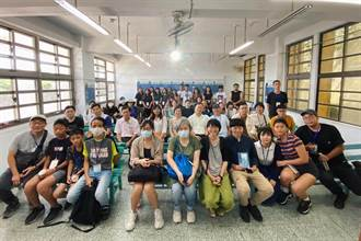 基隆山海工作營v5.0開跑 邀市民共創海港山城