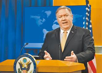 中國大視野》蓬佩奧談南海 疑暗藏戰爭授權