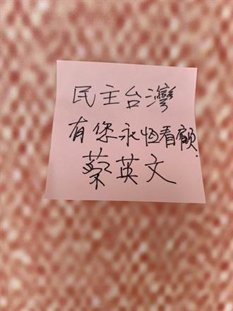 追思李登輝,蔡英文寫下:感謝台灣有您看顧