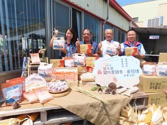台南市鹽水區農會歡慶百年推優惠 這項組合最熱銷