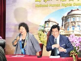 人生最后的公职 陈菊:可惜立院没给我机会接受检验