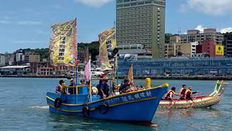 和平島社靈廟王船1日海上遶境 庇護平安度過疫情