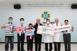 童綜合辦攝護腺免費篩檢 病友捐百萬響應