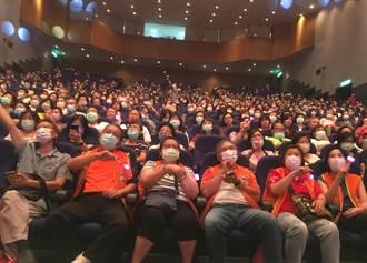 新北》旺旺中時公益演唱會 向千位志工致敬