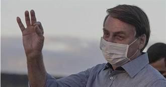 籲人民面對現實!巴西全國都會染疫…總統風涼話:這就是人生