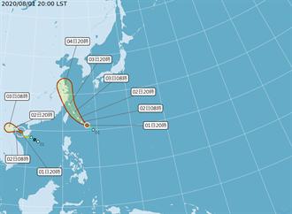 「哈格比」來勢洶洶有機會放颱風假?專家回應了