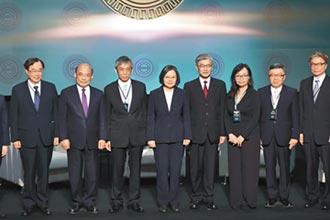 台湾资本市场论坛 前瞻金融愿景