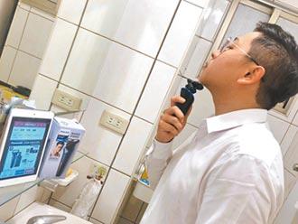 老爸收禮愛刮鬍刀 放浴室NG