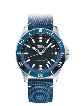 MIDO 海軍藍潛水表雙時區實用