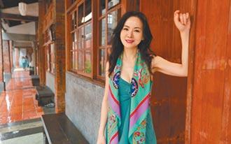 胡文華五感體驗台北城市