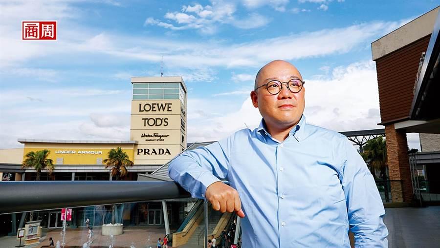 華泰名品城執行長陳炯福直言:「我就不信台灣做不出一個純正的outlet!」(攝影者.楊文財)