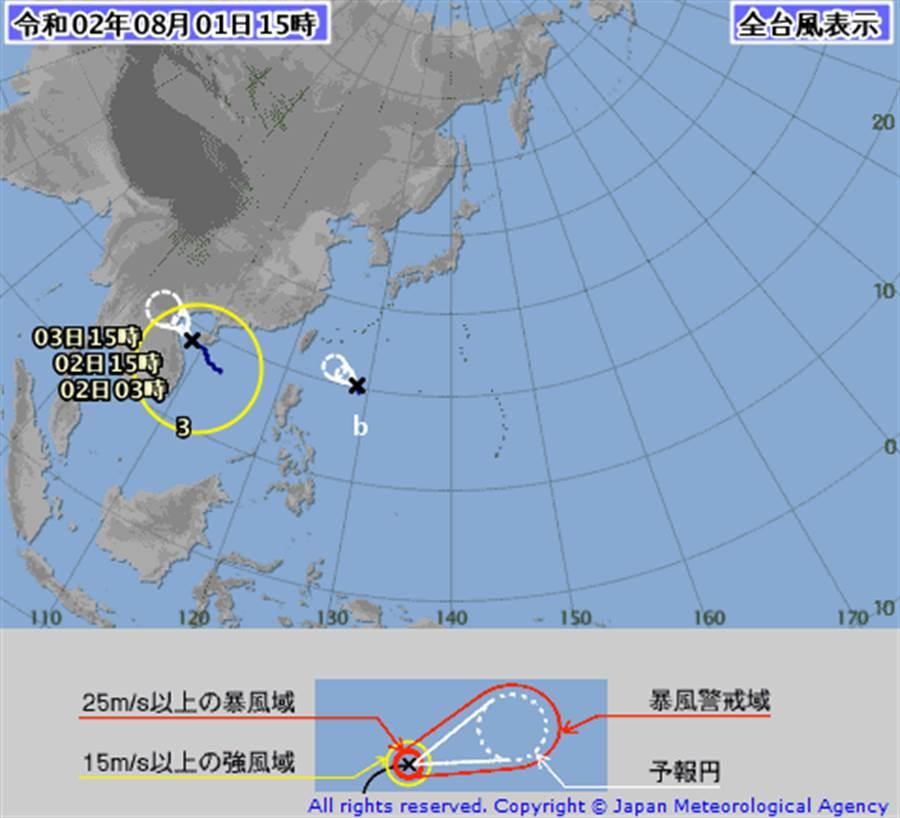 日本氣象廳今(當地)下午4點15分發布訊息,位於南海的熱低壓形成颱風,命名為辛樂克。(圖擷自氣象廳)