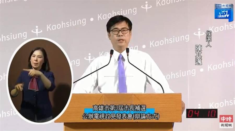 民進黨高雄市長補選候選人陳其邁參加政見會。(摘自中時新聞網)