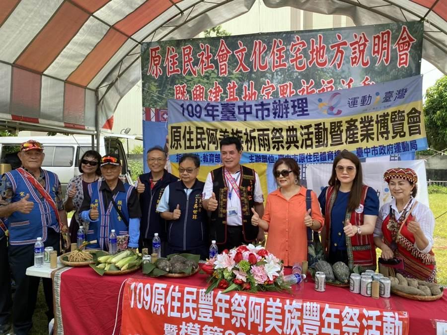 傳承傳統文化,中市原民祈福儀式及舞蹈博覽會登場。(台中市政府提供/陳世宗台中傳真)