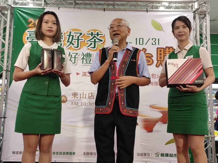 各地農會推廣農友栽種好茶,提供消費者多選擇。(張妍溱攝)