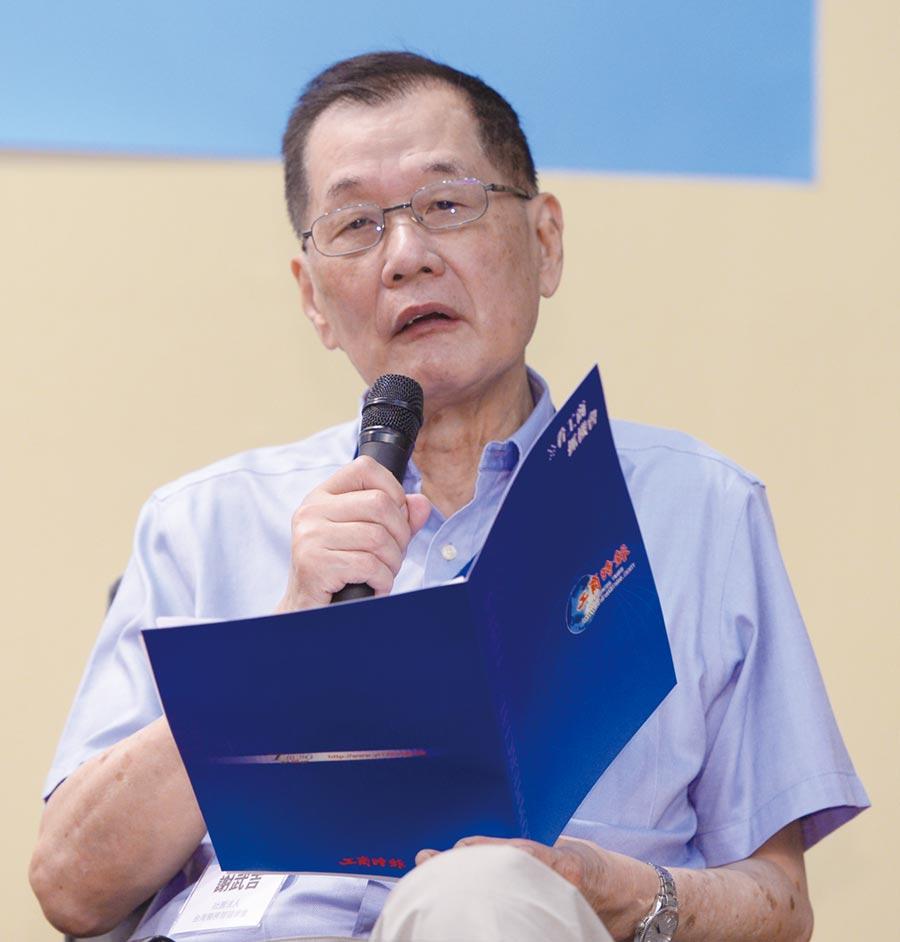 台灣醫務管理學會監事長謝武吉圖/王德為