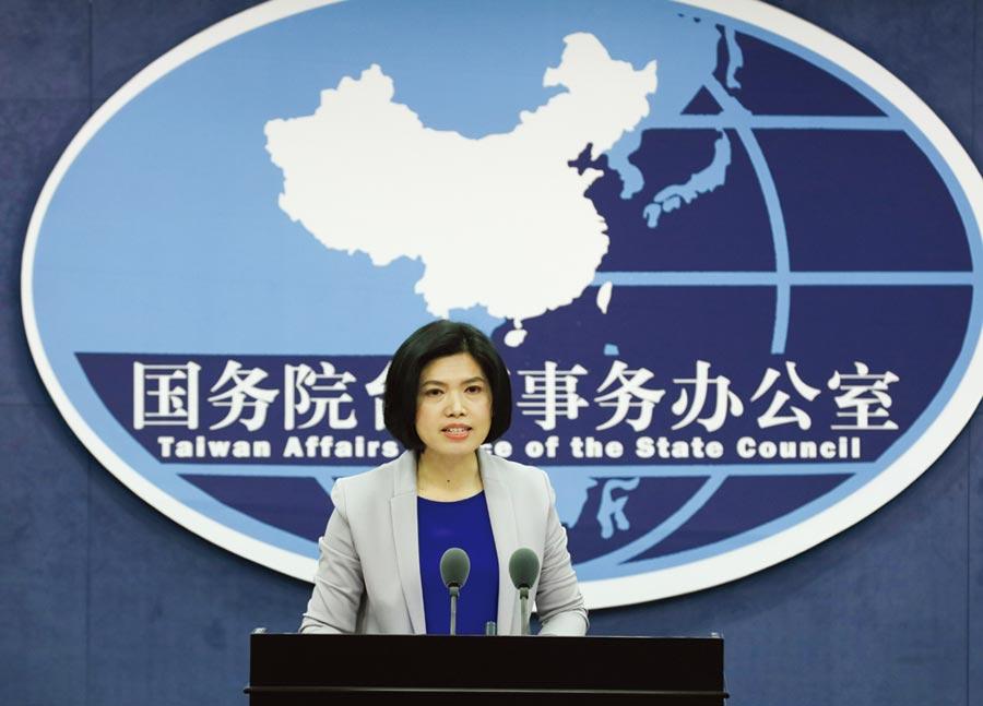 前總統李登輝辭世,大陸國台辦發言人朱鳳蓮昨強調,台獨是一條走不通的絕路。(中新社)