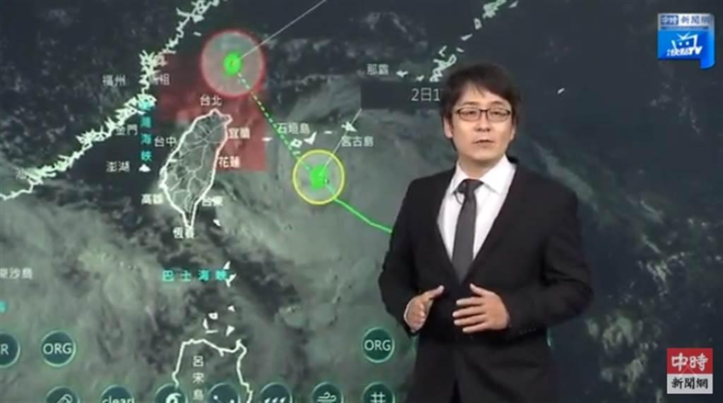 氣象局針對哈格比的最新說明。(摘自中時新聞網YT)