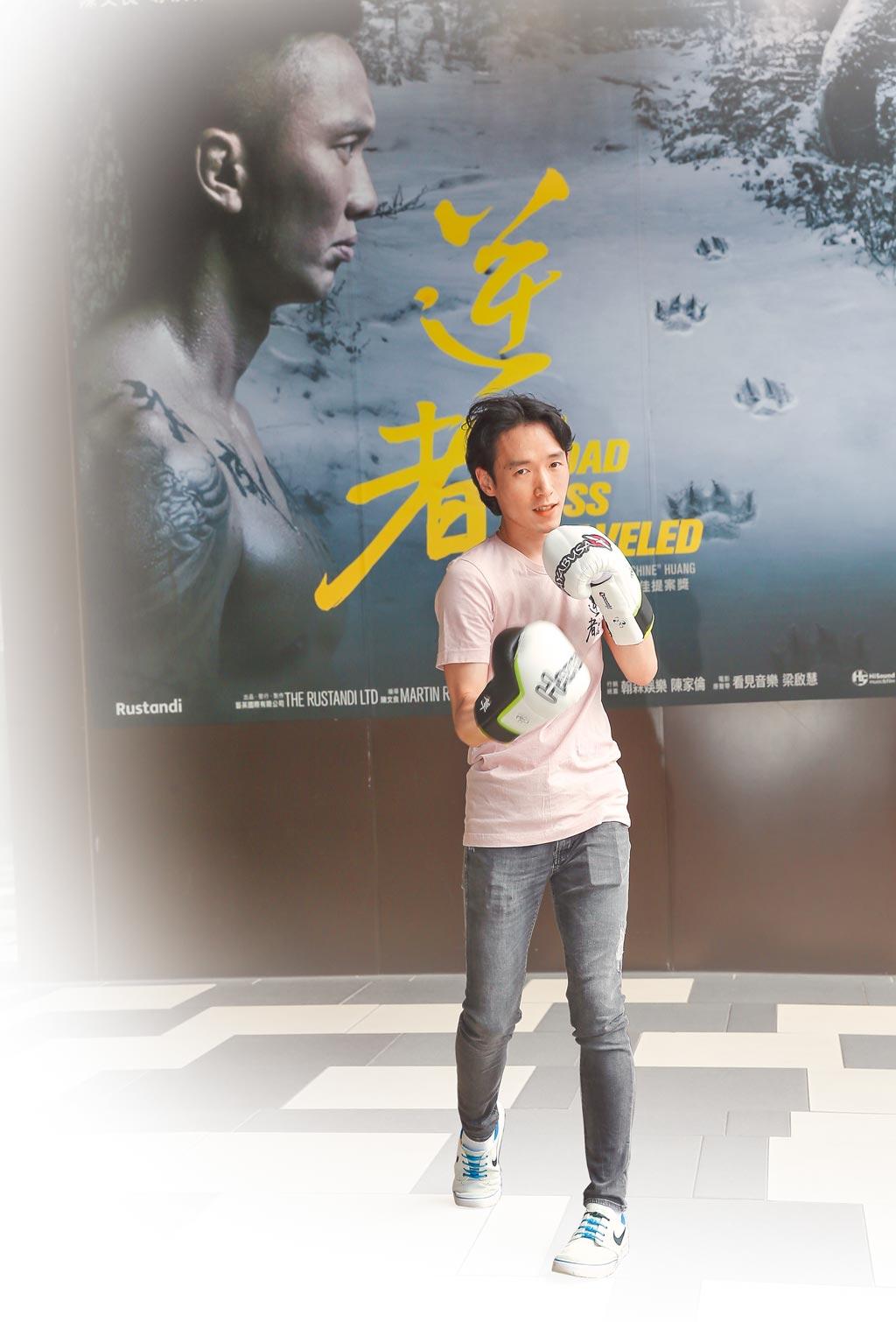 陳文良戴上拳擊手套宣傳電影。(盧禕祺攝)