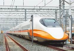 今北返人潮多 高鐵加開1全自由座列車