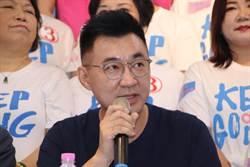 國民黨2立委涉賄 江啟臣:若確定羈押就停權