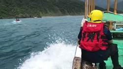 宜蘭粉鳥林4人潛水1男失蹤 烏岩角尋獲遺體