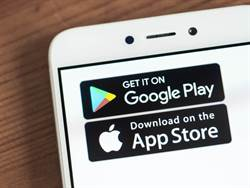 因應陸監管趨嚴 蘋果下架大陸區3萬款App應用