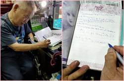 偷看76歲爸爸的日記 驚人真相曝光!惹哭上萬網友