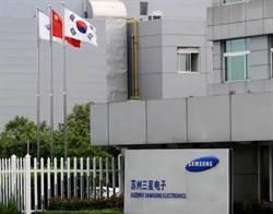 全球供應鏈大重組 韓國三星關閉大陸最後一家電腦工廠