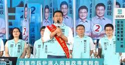 高雄氣爆自救會長陳冠榮臉書開嗆 吳益政:彼此有很多誤解