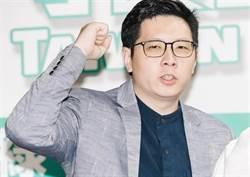 王浩宇暖唱偶像劇神曲 網耳朵懷孕:被政治耽誤了