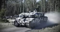 德國萊茵金屬公司 測試130公釐未來戰車砲