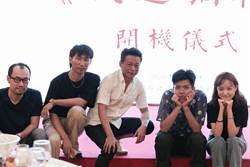 專訪/李康生新片演人父 有感中年危機勤練身體找回6塊肌