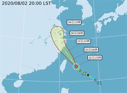 哈格比逼近台灣 專家曝光颱風假機率