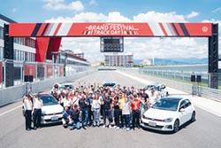 台灣福斯汽車 企業用車好夥伴