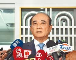 王金平憶 李曾要他組黨選總統