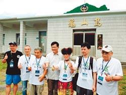 開放觀光20年 六龜友登龜山島