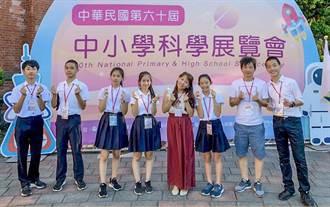 竹縣興隆國小全國科展得第一 成功國中陳芷儀獲博通獎備取代表