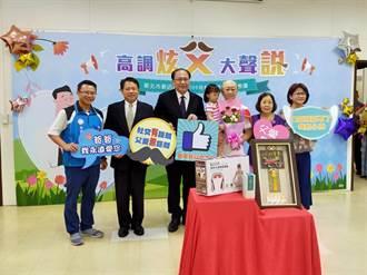 父亲节将至 新北新店区公所表扬7位模范父亲