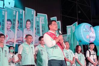 陈其迈:叫台北市让利给高雄 吴益政回应了
