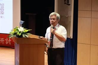 台灣民間藥用植物研討會 推廣在地中草藥