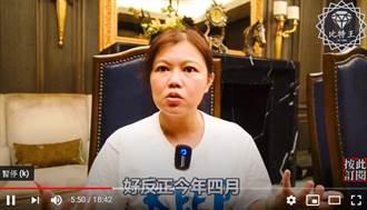游淑慧:外勞配額門檻降低 台灣低薪無法解決