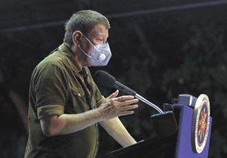 砲口下的抗疫先鋒-菲國總統杜特蒂為了籌疫苗 親美轉親中