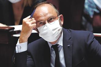 砲口下的抗疫先鋒-法國前總理菲力普 防疫功高震主下台即遭調查