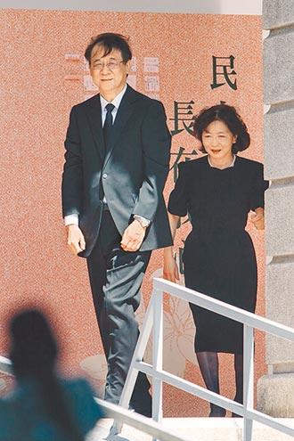 白宮悼李 讚台民主體制創建者