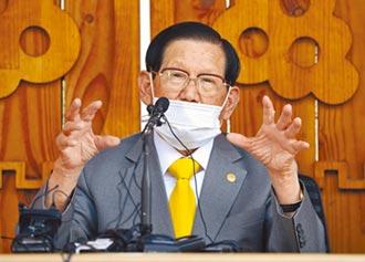 引爆南韓疫情 新天地教主被捕