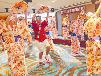來去礁溪山形閣享受日本山形祭