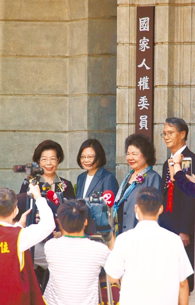 蔡英文總統(左二)1日前往監察院出席國家人權委員會揭牌,並與卸任院長張博雅(左)、新任院長陳菊(右二)合影。(姚志平攝)