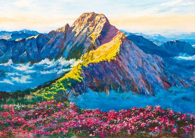 林聰明,《護國神山-玉山》,油畫,150P。圖片提供/臺灣美術協會